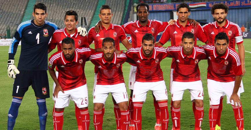 اهداف مباراة الأهلي والداخلية اليوم الجمعة 13 4 2018 في كأس مصر