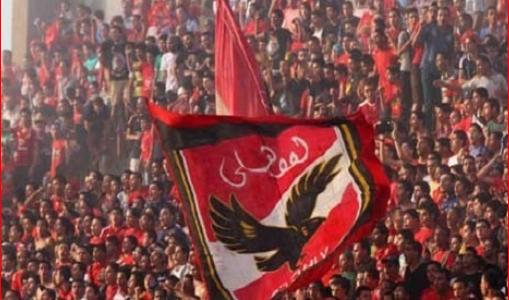 مشاهدة مباراة الأهلي والمقاولون اليوم الثلاثاء