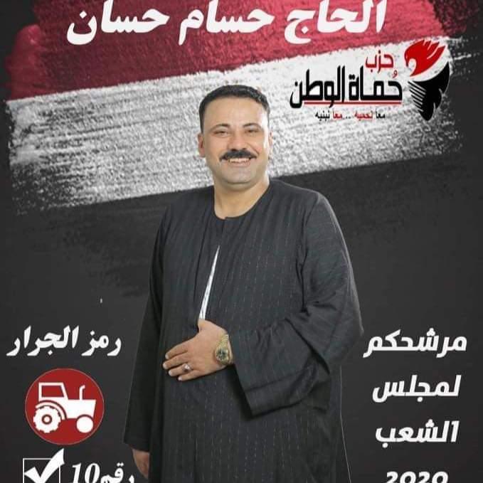 حسام حسان سلطح